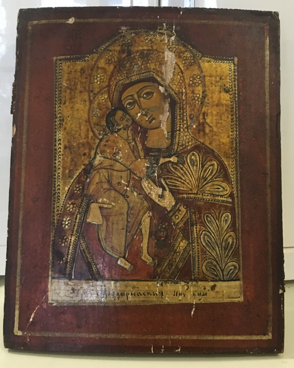 c19th painted icon